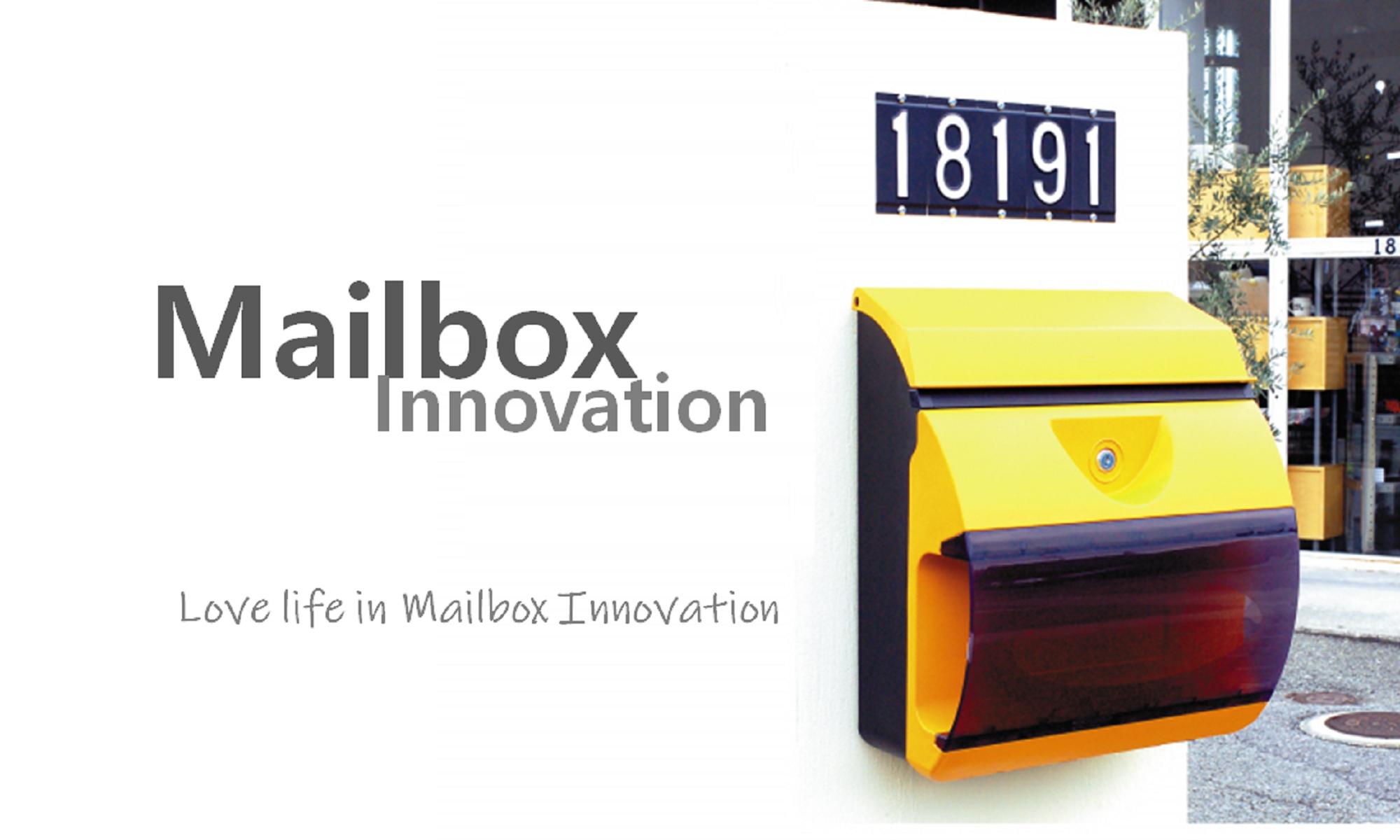 Mailbox Innovation